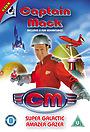 Серіал «Captain Mack» (2008)