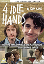 Серіал «4 Idle Hands» (1976)