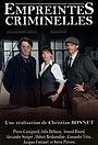 Сериал «Empreintes criminelles» (2010 – 2011)
