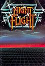 Серіал «Night Flight» (2018 – ...)