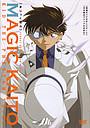 Серіал «Волшебник Кайто» (2010 – 2012)