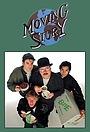 Сериал «Moving Story» (1994 – 1995)