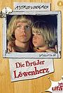 Серіал «Bröderna Lejonhjärta» (1980 – 1985)