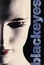 Серіал «Blackeyes» (1989)