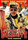 Фільм «Shaolin Dolemite» (1999)
