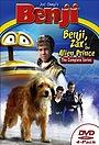 Серіал «Бенджи, Закс и Звездный Принц» (1983)