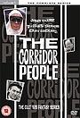 Сериал «The Corridor People» (1966)