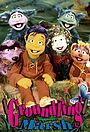 Серіал «Groundling Marsh» (1997)