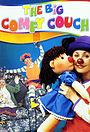 Сериал «Большой удобный диван» (1992 – 2003)