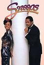 Серіал «Snoops» (1989 – 1990)