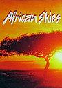 Сериал «African Skies» (1992 – 1994)