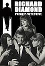 Серіал «Ричард Даймонд, частный детектив» (1957 – 1960)