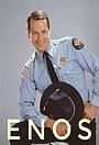 Серіал «Enos» (1980 – 1981)