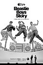 Фильм «История Beastie Boys» (2020)