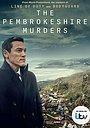 Сериал «Убийства в Пембрукшире» (2021)