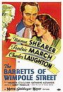 Фільм «Баррети з Вімпоул-стріт» (1934)