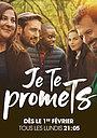 Сериал «Je te promets» (2021 – ...)