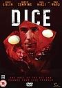 Сериал «Dice» (2001)