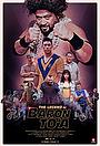 Фільм «Легенда о Бароне Тоа» (2020)