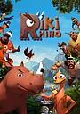 Мультфильм «Riki Rhino» (2020)