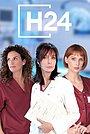 Серіал «H24» (2020)