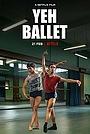 Фільм «Моя мечта - балет» (2020)