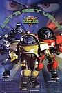 Серіал «Butt-Ugly Martians» (2001 – 2002)