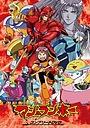 Серіал «Синдзо» (2000 – 2001)