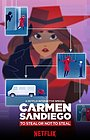 Мультфільм «Кармен Сандієґо: Красти чи не красти» (2020)