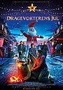 Фильм «Девочка и дракон» (2020)