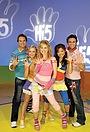 Сериал «Hi-5» (1999 – 2012)