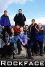 Серіал «Коварство гор» (2002 – 2003)