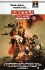 Фільм «Боевые крысы» (1989)
