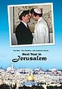 Фільм «Next Year in Jerusalem» (1997)