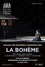 Фильм «Богема» (2020)