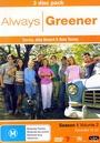 Серіал «Всегда зеленее» (2001 – 2003)