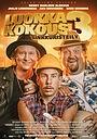 Фильм «Luokkakokous 3» (2021)