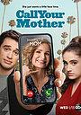 Серіал «Подзвоніть мамі» (2021)