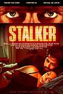 Фильм «Сталкер» (2021)