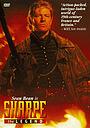 Фільм «Легенда Шарпа» (1997)