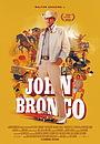 Фільм «Джон Бронко» (2020)