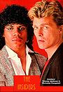 Сериал «The Insiders» (1985 – 1986)