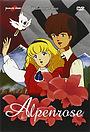 Сериал «Hono no Arupen Rôzu» (1985 – 1986)