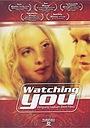 Фільм «4 часа вечера» (2000)