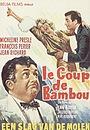 Фільм «Удар дубиной» (1963)