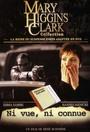 Фільм «Сделай вид, что не замечаешь ее» (2002)