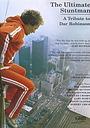 Фильм «Каскадерская работа: Дань Дару Робинсону» (1987)