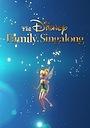 Фільм «The Disney Family Singalong» (2020)