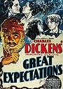 Фільм «Большие надежды» (1934)