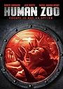 Фільм «Человеческий зверинец» (2020)